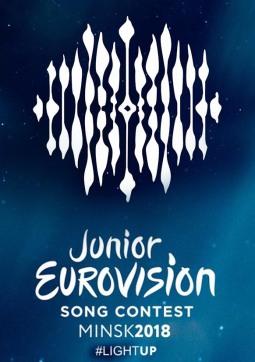 eurovision-1527522281.jpg