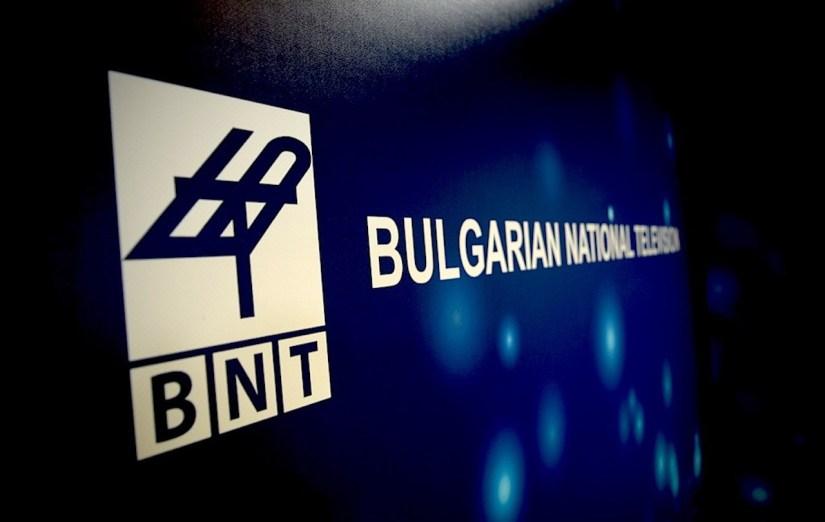 Bulgaria-BNT.jpg