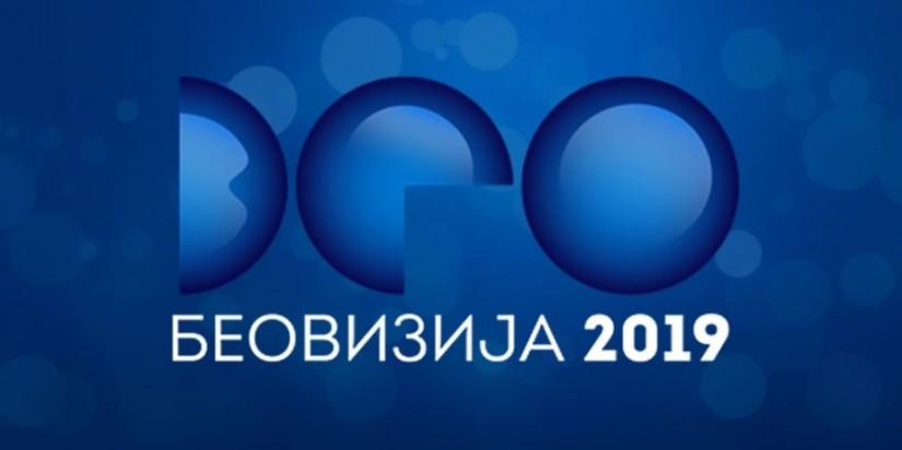 serbia-beovizija-2019.jpg