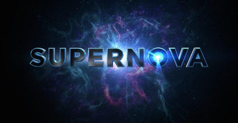 Supernova-Logo